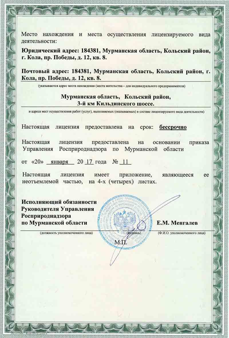 Сертификаты. Грузовые перевозки